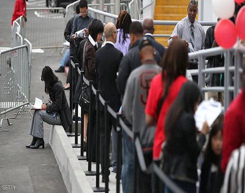 البطالة في الولايات المتحدة.. انخفاض قياسي في أبريل