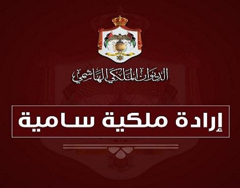 إرادة ملكية بالموافقة على إجراء تعديل على حكومة الخصاونة .. أسماء