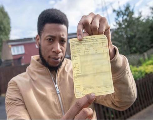 في بريطانيا.. عامل مدرسة توقفه الشرطة 300 مرة بدون أسباب