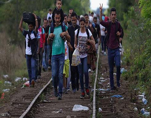 """اقتراح أوروبي """"ثوري"""" لاستقبال اللاجئين"""