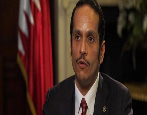 وزير خارجية قطر: لا يمكن تحمل سباق نووي أو تسلح بالمنطقة