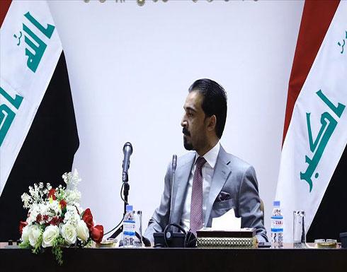 الحلبوسي: العراق يعمل على تخفيف حدة التوتر في المنطقة