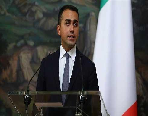 وزير خارجية إيطاليا يستبعد الاعتراف بالحكومة الأفغانية الجديدة