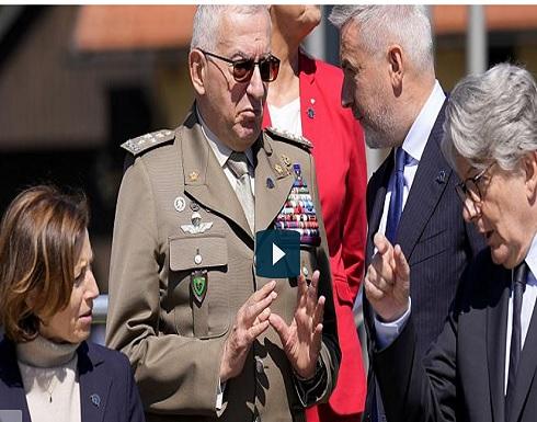 """الاتحاد الأوروبي يحيي مشروع القوة العسكرية المشتركة بعد """"عبرة"""" أفغانستان"""