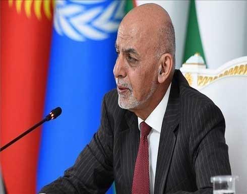 الرئيس الأفغاني يبدأ مباحثاته في واشنطن بلقاء بيلوسي