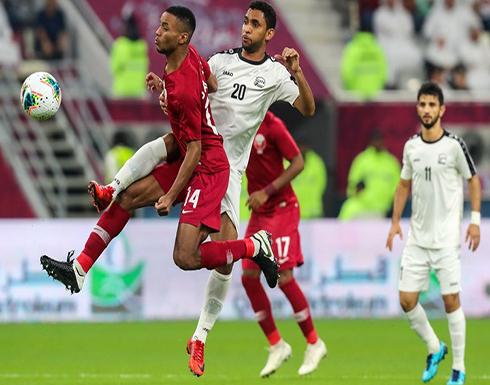 قطر تكتسح اليمن بسداسية نظيفة في كأس الخليج (شاهد)