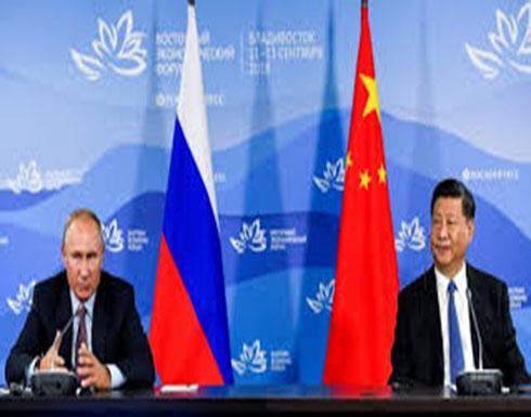 مؤتمر صحفي للرئيس الروسي ونظيره الصيني