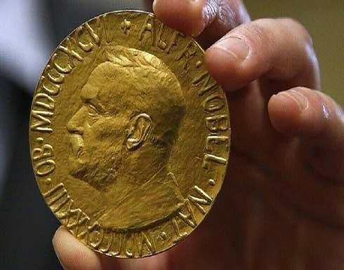 ديفيد يوليوس وأردم باتابوتيان يفوزان بجائزة نوبل في الطب لعام 2021