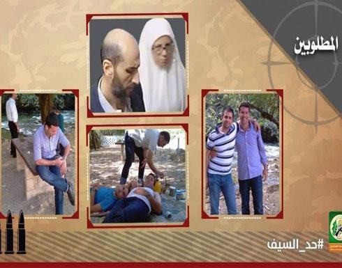 القسام تنشر صورًا لأفراد القوة الإسرائيلية الخاصة التي تسللت لقطاع غزة (شاهد)