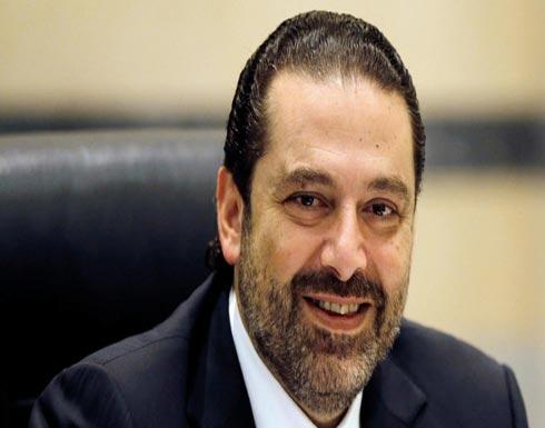 الحريري يغرد: أنا بألف خير وأعود للبنان خلال يومين