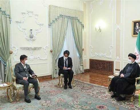 رئيسي يؤكد على ضرورة الإفراج عن أرصدة إيران المجمدة في اليابان