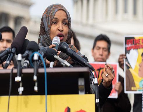 إلهان عمر: علينا وضع حظر ترامب للمسلمين بمزبلة التاريخ