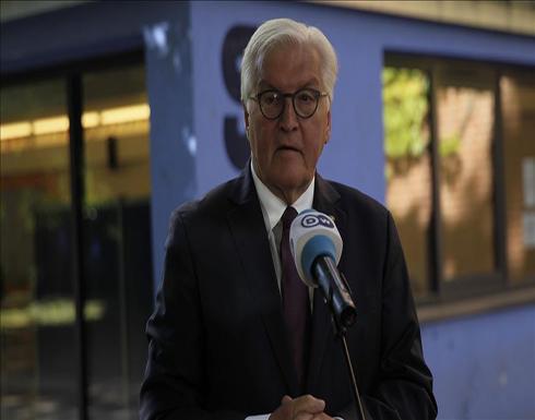 الرئيس الألماني يدعو إلى محاربة شبكات اليمين المتطرف