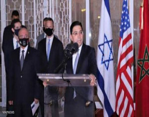 الرباط وتل أبيب.. اتفاق على مجموعات عمل وزيارات مرتقبة