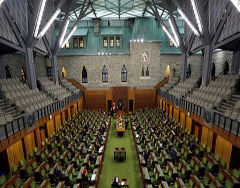 """برلمان كندا يصادق على قانون يصف سياسة الصين تجاه الأيغور بأنها """"إبادة جماعية"""""""