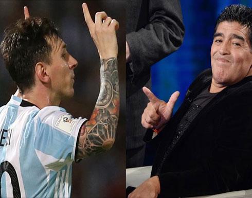 """مارادونا يهاجم ميسي.. """"يذهب إلى المرحاض 20 مرة قبل المباراة"""""""