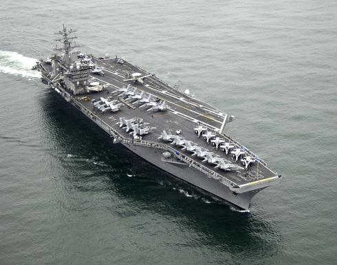 البنتاجون: سحب حاملة الطائرات نيميتز من القيادة الوسطى ضمن تناوب القطع البحرية