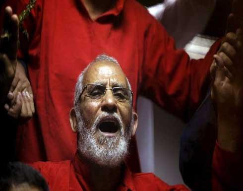 مصر: حكم نهائي بالسجن المؤبد على بديع و9 من قيادات الإخوان