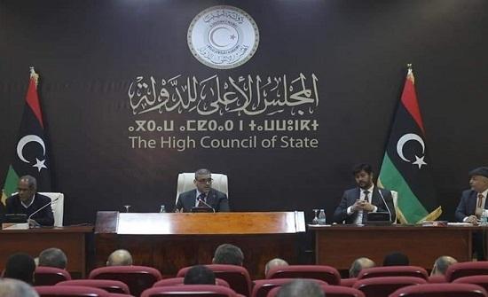 """هل يصطدم """"الأعلى للدولة"""" الليبي بتحركات الوفاق السياسية؟"""