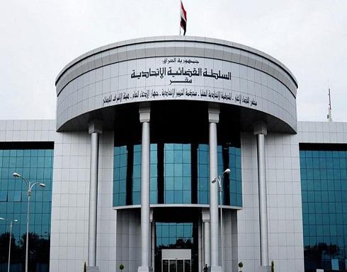 المحكمة العليا ترد على رئيس العراق: هذه الكتلة الأكبر