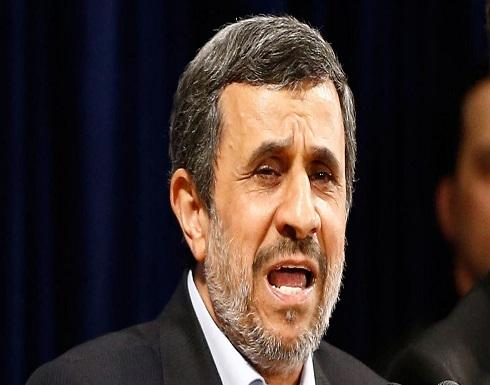 """أحمدي نجاد يحذر من انهيار إيران: """"هناك ضعف وخيانة"""""""