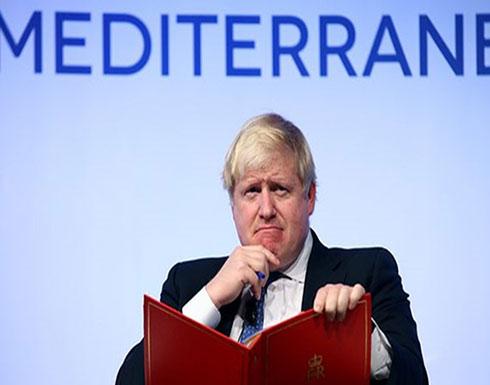 "حكومة جونسون تنشر سيناريوهات ""الفوضى"" لبريكست دون اتفاق"