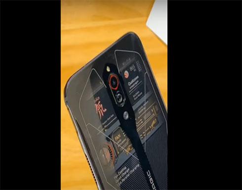 الصين تزيح الستار عن هاتف شفاف صنف كأحد أكثر هواتف 5G غرابة وتطورا!