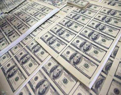 ديون العالم تحطم الرقم القياسي