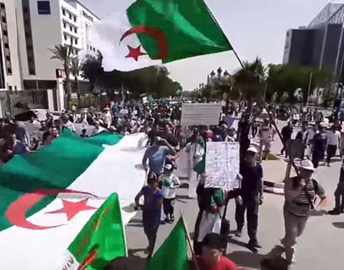 شاهد : مظاهرات اليوم الحراك الشعبي في الجزائر اليوم