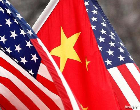 واشنطن : أجرينا محادثات صعبة مع الصين حول مجموعة واسعة من القضايا