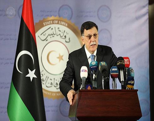 السراج: قوات حفتر تعتدي على حلم الليبين ببناء الدولة المدنية