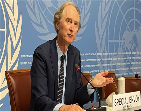 محادثات السلام السورية تدخل جولة جديدة في جنيف اليوم