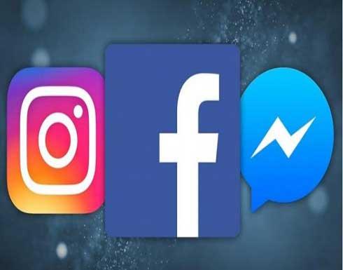 """عطل جديد يضرب تطبيقات """"إنستغرام"""" و""""ماسنجر"""" و""""فيسبوك"""""""