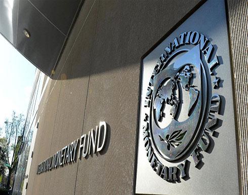 النقد الدولي: الصين قد تحتاج الى التحفيز إذا تفاقمت الحرب مع واشنطن