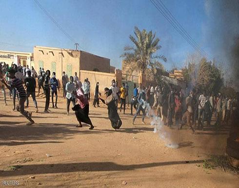 محكمة سودانية تلغي عقوبة الجلد على 12 سيدة