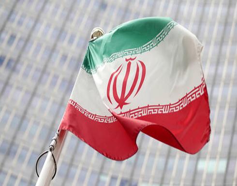 طهران تعلن استدعاءها القائم بأعمال السفير الفرنسي
