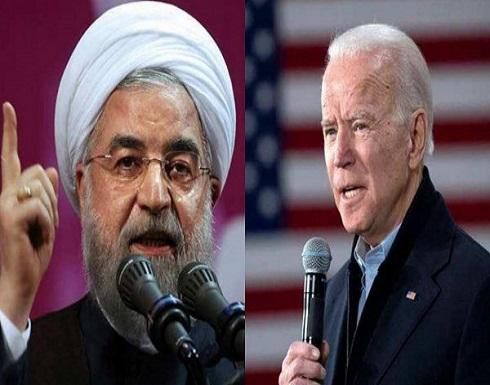 مسؤول أمريكي: الانسحاب من الاتفاق النووي الايراني كان خطأ