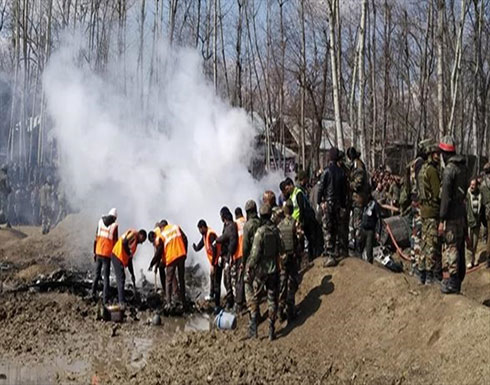 بالفيديو : 7 قتلى في إسقاط طائرة هندية في كشمير