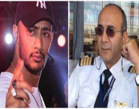 وفاة الطيار أشرف أبو اليسر صاحب الأزمة الشهيرة مع محمد رمضان