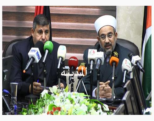 صور وفيديو : وقائع مؤتمر وزير الاوقاف ابو البصل والسعود حول مؤتمر الطريق الى القدس 2