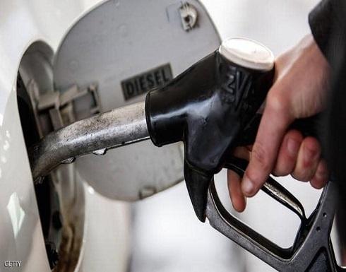 بسبب العطلات.. هبوط أسعار النفط وسط تداول بطيء