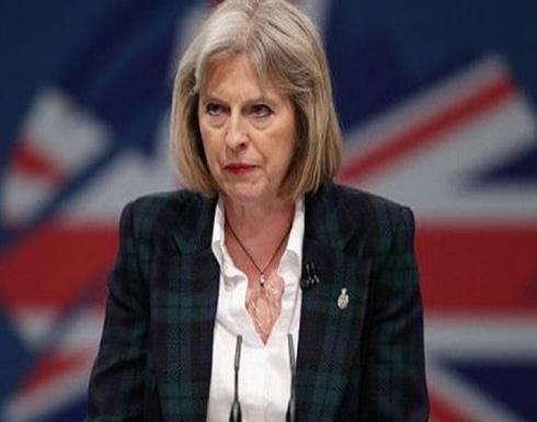 بالفيديو - متظاهرون يهاجمون رئيسة الوزراء البريطانية بسبب حريق لندن