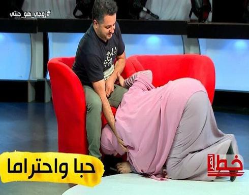 سيدة جزائرية تُقبل قدم زوجها على الهواء مباشرة.. وتثير جدلا- بالفيديو