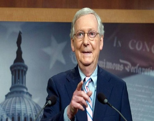 ماكونيل لن يوافق على عقد جلسة بالشيوخ لمحاكمة ترامب قبل 19 يناير