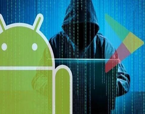 تطبيق جديد على أندرويد يكشف تجسس التطبيقات الأخرى