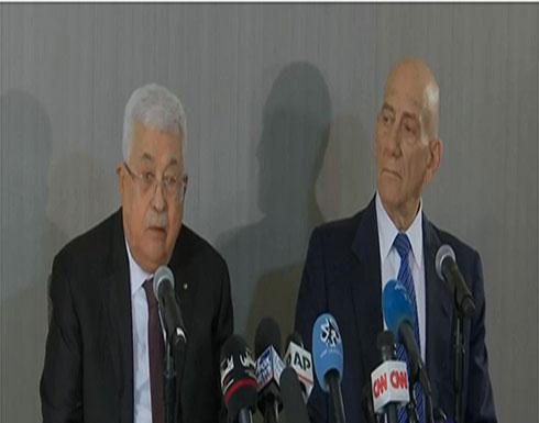 عباس خلال مؤتمر صحفي مع أولمرت: تحقيق السلام لا يتم بالإخضاع أو بفرض رأي أحد الطرفين على الآخر