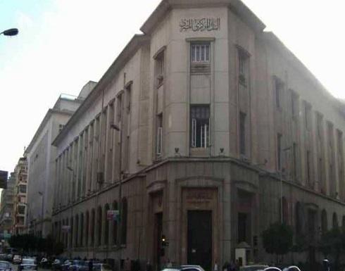 تراجع التضخم في مصر