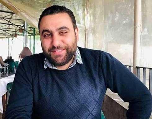 تفاصيل اغتيال الطبيب السوري كنان علي