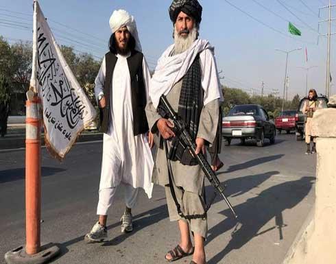 طالبان: لا حكومة جديدة قبل مغادرة آخر جندي أمريكي أفغانستان