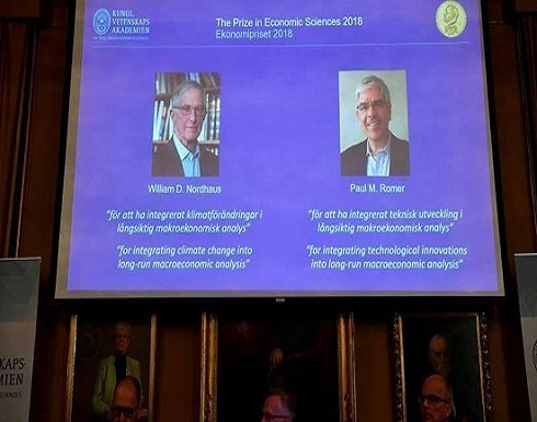 نوبل للاقتصاد لأميركيين طورا نماذج لتفاعل الاقتصاد والطبيعة